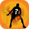 Basketball Super Star Trivia Quiz 2 - Guess The Name Of Basket Ball Player