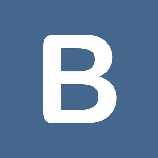 App for VK - невидимка для ВКонтакте (ВК)
