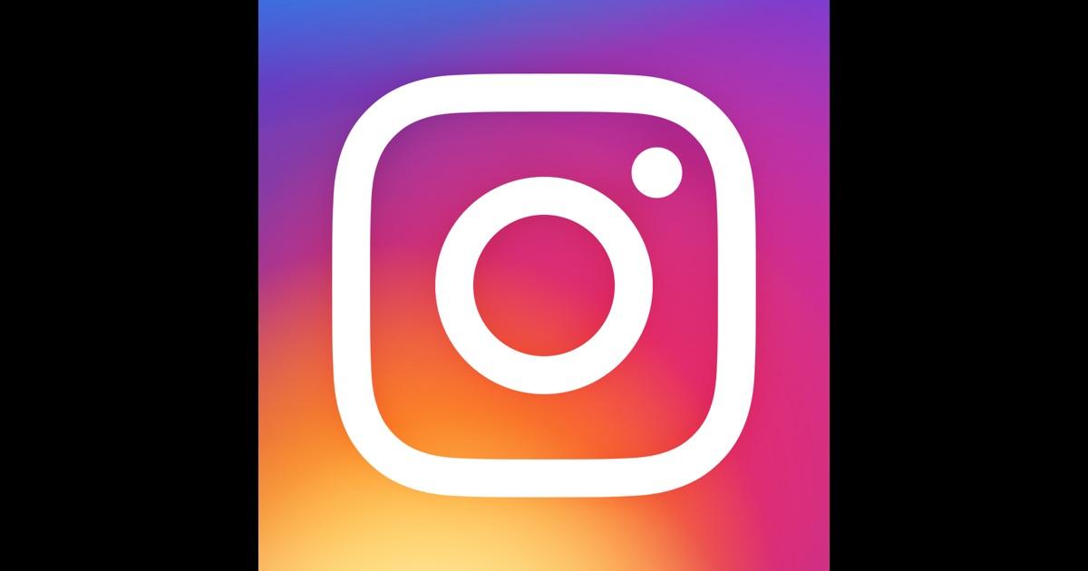 Instagram бузова - e50