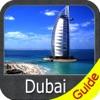 Dubai - GPS Map Navigator