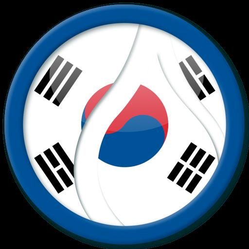 Learn Korean - Instant Immersion