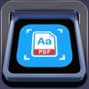 DocuScan - PDF Document Cam Scanner & Scan Converter App