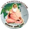 SGS Panchangam