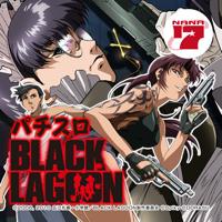 DORASU CORPORATION - 激Jパチスロ BLACK LAGOON artwork