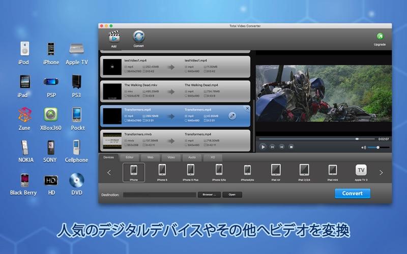 800x500bb 2017年9月11日Macアプリセール ビデオ・エディターアプリ「Video Editor Redux」が値下げ!