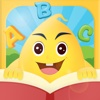 Kids' Vocab: An app for kids learning vocabularies. free words