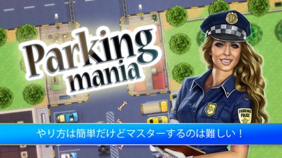 Parking Mania screenshot1