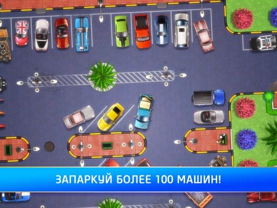 Игра Parking Mania HD