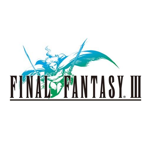 最终幻想3(中文版)