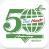 Thai Honda 50