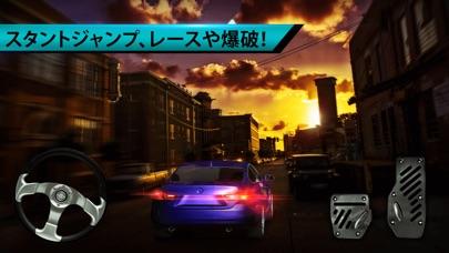 日本人ドライバー: 駐車場, レーシング, 爆発 - 無料で - 運転シミュレーターのスクリーンショット3