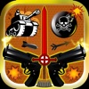 Weapon & Gun Sound Effects Button - Share Explosion Sounds via SMS & Timer Alert Plus howitzer