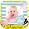 Рамки для фотографий для младенцев и детей для вашего альбома - Premium