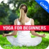 Yoga for Beginners - Yoga Techniques to Improve Concentration
