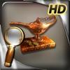 Aladino e la Lampada Magica - Extended Edition - Gioco d'oggetti nascosti