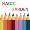 Magic Garden: A Colorfly Book Free for Adults and kids - Create your color world