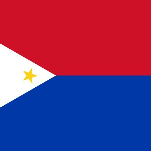 Philippines Radios iOS App