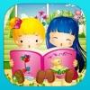 短篇童话故事大全HD 快乐宝宝儿歌经典童谣