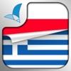 Rozmówki polsko-greckie - nauka języka greckiego app for iPhone/iPad