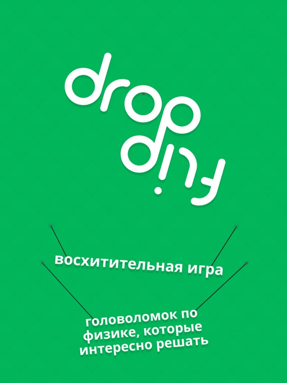 Drop Flip Screenshot