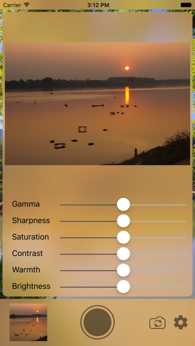 HDR⁴ Screenshots