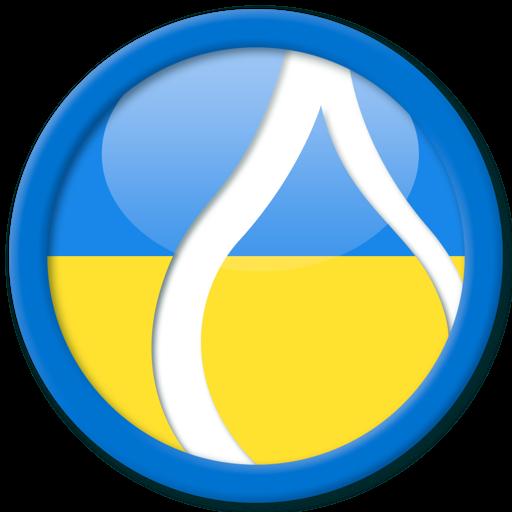 Learn Ukrainian - Instant Immersion