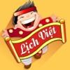 Lich Van Nien 2016 | Lich Viet | Lich Am Duong