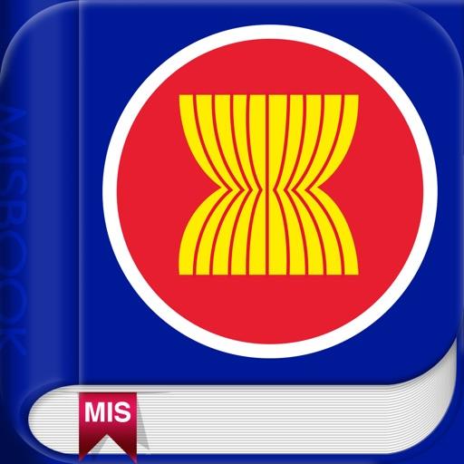 ประเทศสมาชิกอาเซียน