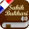 Sahih Al-Bukhari Audio mp3 en Français et en Arabe, +7500 Hadiths et Citations du Coran (Lite) - صحيح البخاري