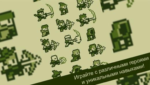 Герой Времен : Колизей и Рейд Screenshot