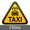 TaxoFare - China