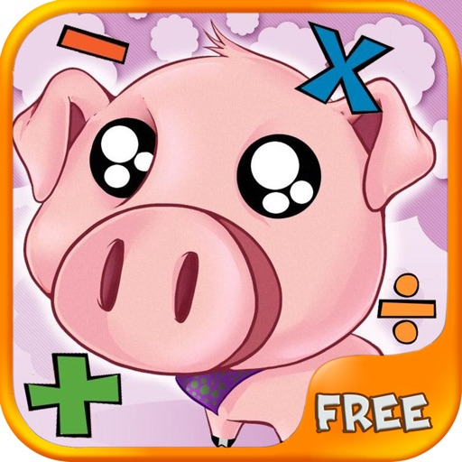 Pig Math Game for Kids iOS App