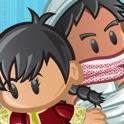 Hamad And Sahar