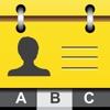 Business Card Reader - 名刺認識  - 名刺のスキャン
