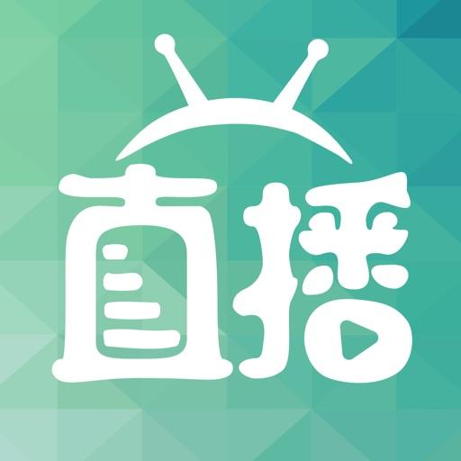 手机高清电视直播 - 热播电视剧电影综艺,音乐体育新闻直播全聚合视频播放器