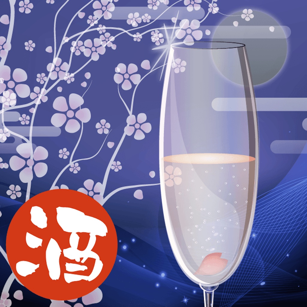 Download Vichelin (Enjoy sake life) free for iPhone, iPod and iPad