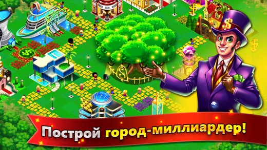 Money Tree City - Игра городе дерева денег Screenshot
