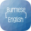 Burmese Translator translate english to hawaiian