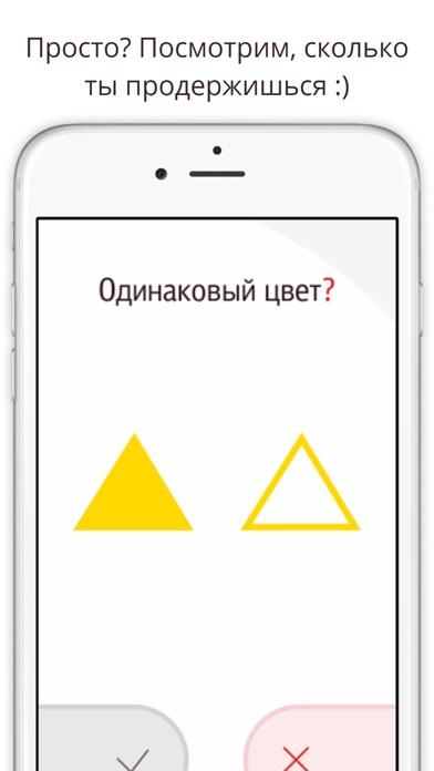 Color Match Screenshot