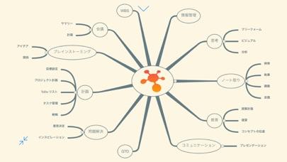 http://is5.mzstatic.com/image/thumb/Purple49/v4/65/56/b8/6556b87c-20f4-be49-c1b3-e0f3bf53d472/source/406x228bb.jpg