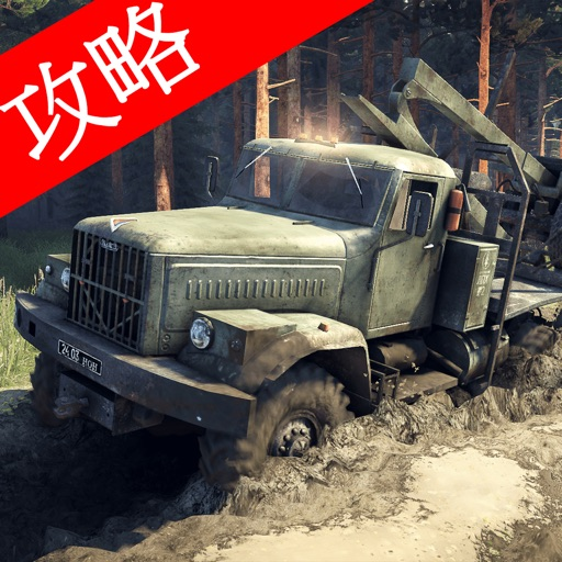 Video Walkthrough for Spintires