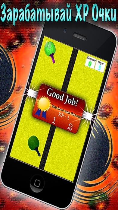 Настольный Теннис – Пинг-понг Для Тех, Кто Не Любит Проигрывать!Скриншоты 2