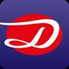 Van Dale Dictionaries