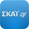 ΣΚΑΪ.gr Wiki