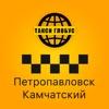 Такси Глобус — заказ такси в Петропавловск-Камчатском