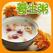 养生粥粥谱菜谱大全免费版HD 教你下厨房制作营养饮食减肥健康美食