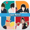 Japan Movie Online Quiz - Guess Popular Movie Character Trivia Game Free