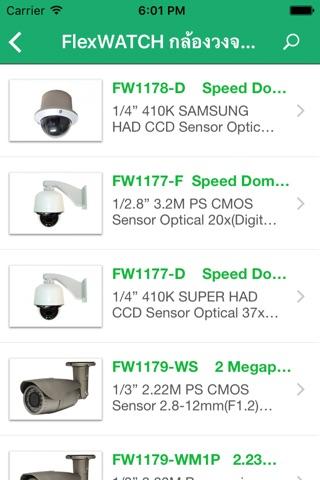 ASD CCTV screenshot 2