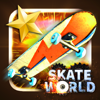 スケートボードの世界 PRO- 無料スケー...