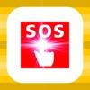 SOS-パニック